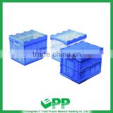 EPP-F400*300*325mm Factory warehouse plastic folding storage boxes