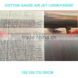 WDA710G-170cm Medical gauze making machine/economic air jet power loom for medical bandage