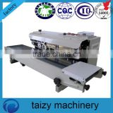 Hot air seam sealing machine of packing