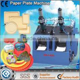 Aluminum Foil Coated Paper Plate Machine List                                                                         Quality Choice