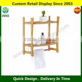 Bamboo Wall Mount Shelf YM5-1547