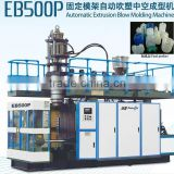 high speed plastic bottle extruder with accumulator die head                                                                         Quality Choice