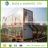 20 feet shipping container portable coffee shop