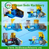 Hot selling automatic animal food pellet making machine cats and dogs pet food making machine with CE 008613253417552