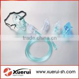 medical disposable nebulizer mask