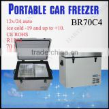 70L Mini DC Portable Truck Fridge Freezer Refrigerator