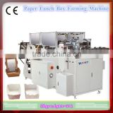 Take Out Disposable Paper Food Containers Machine,Burger Boxes Making Machine,Food Tray Froming Machine