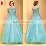 Sexy Elegant Gorgeous Sleeveless Embroidery Sexy Tulle Beautiful prom wedding dresses 2015