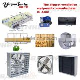 YUYUN SANHE poultry house farming equipment / exhaust fan / cooling pad / hot blast stove / light filter / air inlet / winch