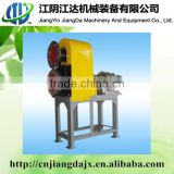 High quality! Advanced bar cutter machine for recyling waste tyres