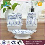 Fashion accessories round embossed elegant floral blue grid new bathroom set