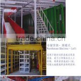 Warehouse Shelves - Vestibules