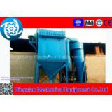 dust collector,water mist spray cannon,crusher,truck