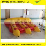 Hot sale 3 tubes inflatable flying fish banana boat/flying towables for water sports for sale