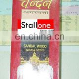 sandal wood incense sticks