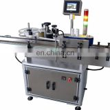 FLK CE beer bottle label sticking machines,bottled water label printing machine