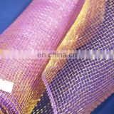 Purple-Gold Polynet Mesh Wrap Roll