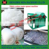 Wool Opener Machine|Sheep Wool Carding Machine|Fiber Opening Machine