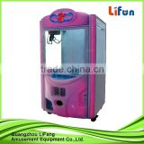 beautiful shopping hall toy claw crane machine for sale