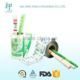 Catoon Custom Printing Packaging for Ice Cream Bar - F12                                                                         Quality Choice