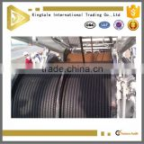 Low carbon steel wire rod used in high-frequency coaxial cable                                                                         Quality Choice