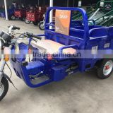 motorized cargo tricycle for sale made in china