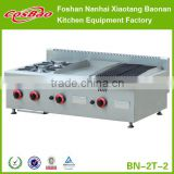 Restaurant Cooking Equipment Counter Top Gas Range 2 Burners With Griddle and Lava Rock Grill BN-2T-2