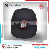 Cool Fashion Embroidered Unisex Rock Style Adjustable Premium Cotton Twill Fitted Hip-Hop Baseball Snapback Cap
