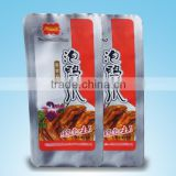 security food vacuum aluminum foil lamination printing heat sealing bag with tear notch