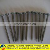 "Hot dipped galvanized common nails-Polished or galvanized -1""-6""-Huihuang factory"