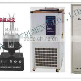 50ml Good performance photochemical reactor from xi'an for sale