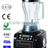 Commercial Ice smoothie blender with sound cover/Heavy Duty Blender/Ice crusher