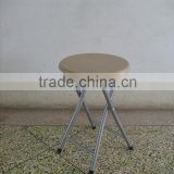 Living room furniture MDF wholesale metal folding stool bar stool with MDF seat