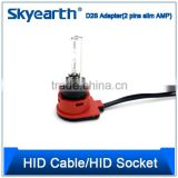 New Arrivals D2S D2R D2C HID Xenon cables D2 to AMP Connector Plug Wiring Harness D2S HID bulb converter metal cover