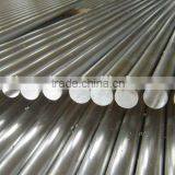 aluminum-billets 6063 aluminum alloy bar billet customized length for window and door aluminium per kg with wholesale price