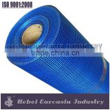 Heat Insulation Coated Alkali-Resistant Fiberglass Woven Mesh