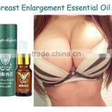 New~Breast Enlargement Essential Oil Big Bust Up Beauty Breast Enlarge Firming Enhancement Cream