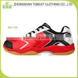 wholesale goods from china no brand name basketball shoes