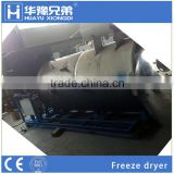 BFD series industrial freeze dryer 100kg to 500kg