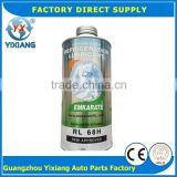 Flat-cover type 1L EMKARATE OIL RL68H RL 68H 100H 32H 42H synthetic Refrigeration Lubricant Compressor Oil 99.9%