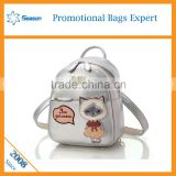 New style fashion college bag leather shoulder bag girl                                                                                                         Supplier's Choice