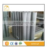 5 micron stainless steel filter mesh / stainless steel fine mesh screen / 316 ss wire cloth