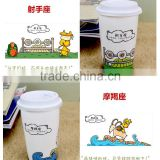China Wholesale Custom double wall plastic mug with liquid