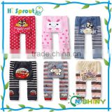 busha leggings 2015 New Design Kid wear Modal Children's Pants Cute Baby PP Busha Pants