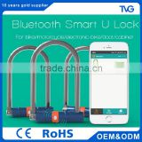 2016 Smart U shaped steel glass door bicycle motorcycle app remote wireless bluetooth lock