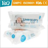 Baby Alcohol Free Antiseptic Wipes