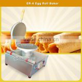 Best Selling Small Capacity Snack Food Machine / Egg Roll Baking Machine