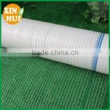 HDPE Biodegradable Agriculture Hay Baler Net Wrap made in XINHUI