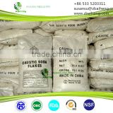 china supplier price flakes and pearls bleach cleaner paper making chemical caustic soda