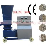 agricultural waste pellet machine/bagasse pellet press machine/animal fodder pellet making machine
